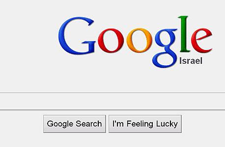 החיפוש הטקסטואלי יוחלף, מה שישפיע על ארגונים רבים