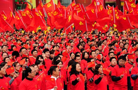חגיגות 90 שנה למפלגה הקומוניסטית שהתקיימו בעיר. מזכיר המפלגה שולח מסרים של מאו בהודעות sms לתושבים