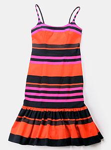 """שמלה של פראדה, 6,500 שקל, הלגה עיצובים, ה' באייר 12 ת""""א"""