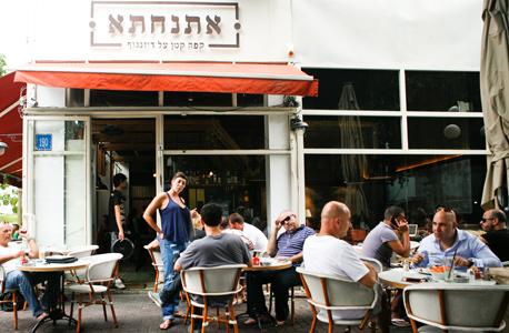 קפה אתנחתא בתל אביב