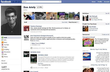 הקיר שלנו בפייסבוק הוא שטח ציבורי שאנחנו מנהלים והוא מייצג את הזהות שלנו באתר