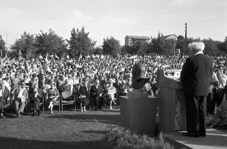 1958. דוד בן גוריון נואם במכון ויצמן