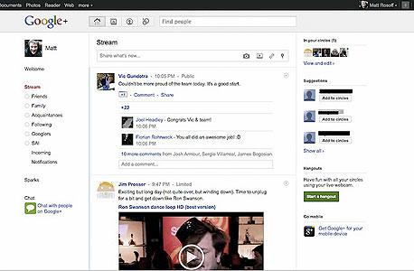 גוגל פלוס בגרסתה המקורית, מ-2011, צילום מסך: Google