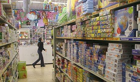 חנות הצעצועים כפר השעשועים