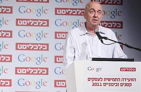 """יואל אסתרון, מו""""ל """"כלכליסט"""" , צילום: אוראל כהן"""
