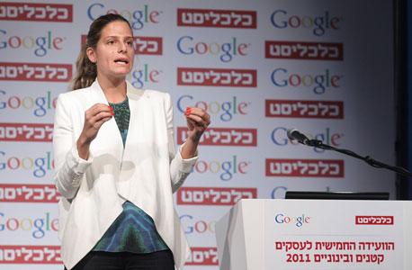 """ריקי דרורי, סמנכ""""ל שיווק גוגל ישראל , צילום: אוראל כהן"""
