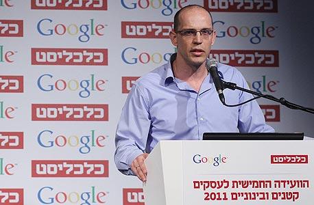 "יאיר קפלן, סמנכ""ל cal, צילום: אוראל כהן"