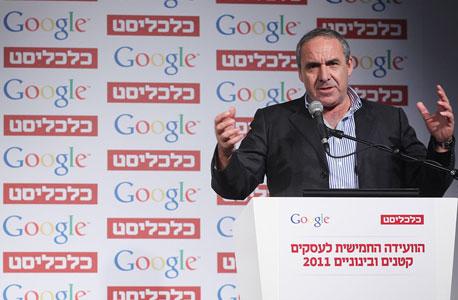 """משה קפלינסקי, מנכ""""ל בטר פלייס, צילום: אוראל כהן"""