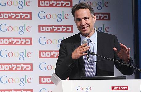 """גיא רוטקופף, מנכ""""ל משרד המשפטים, צילום: אוראל כהן"""