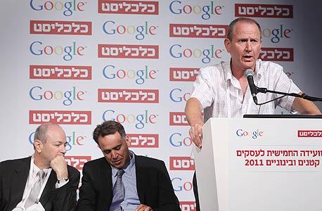 אשר גרנר, מנהל האגף לרישוי עסקים במשרד הפנים , צילום: אוראל כהן
