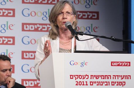 """אסתר דומיניסיני, מנכ""""ל המוסד לביטוח לאומי, צילום: אוראל כהן"""