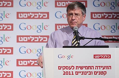 ראובן שיף, שותף מנהל שיף הזנפרץ ושות' רואי חשבון, צילום: אוראל כהן