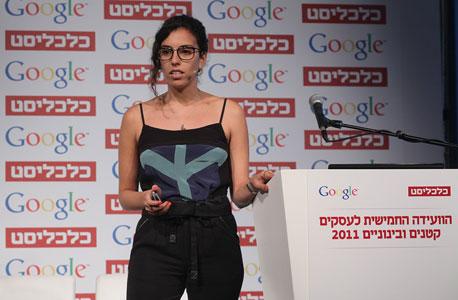 ליאת בן רפאל, מנהלת שיווק לעסקים גוגל ישראל, צילום: אוראל כהן