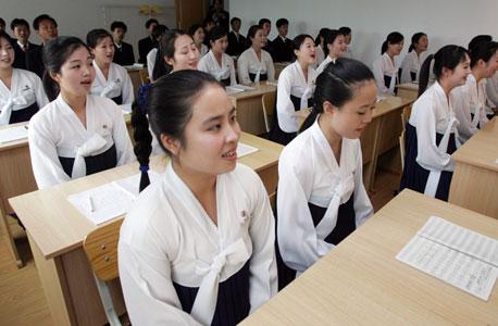 תלמידות בדרום קוריאה