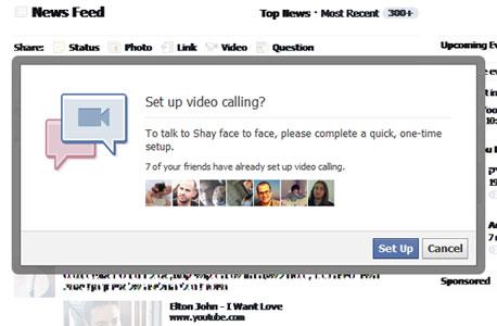 התקנת הווידיאו-צ'ט בפייסבוק