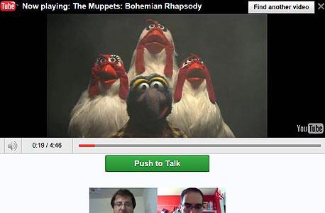 צפייה בסרטון תוך כדי שיחה ב-Hangouts של גוגל