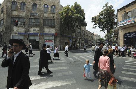 חרדים במרכז ירושלים