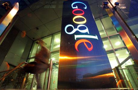 מטה גוגל באירלנד. האיחוד לא עושה הנחות לענקית החיפוש, צילום: בלומברג