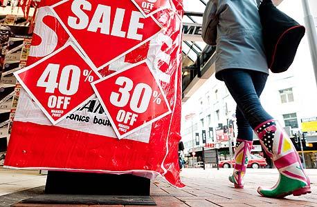 מבצעים בחנויות (אילוסטרציה), צילום: בלומברג