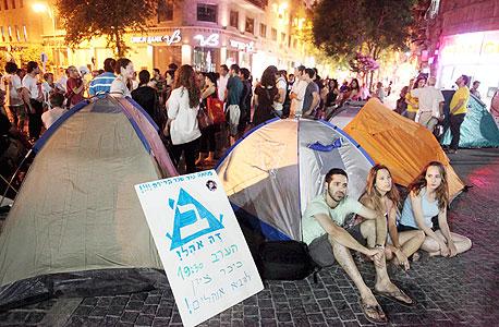 אוהלים בכיכר ציון בירושלים , צילום: עמית שאבי