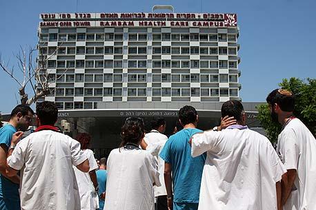 """בית החולים רמב""""ם בחיפה, צילום: אבישג שאר ישוב"""