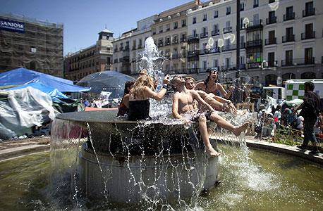 הפגנה שמחה בספרד