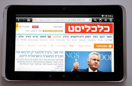 הנקסוס 9 בדרך: גוגל תחזיר את HTC אל שוק הטאבלטים