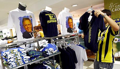 חולצות תמיכה ביילדרים בחנות המזכרות של פנרבחצ