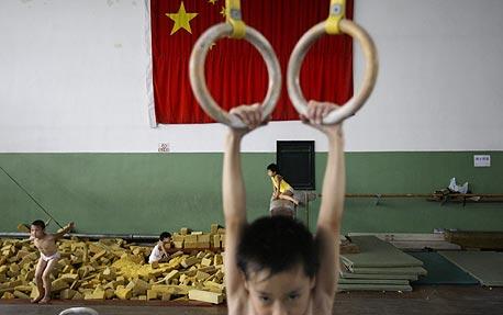 ילד סיני על הטבעות