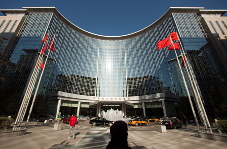 מלון היאט בבייג'ינג