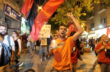 הפגנת סטודנטים בירושלים (ארכיון)