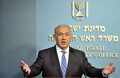 ממשלת ישראל, עכשיו באים לאינטרנט?