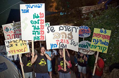 הפגנה הערב גם בירושלים