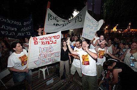 מחאה חברתית בתל אביב וברחבי הארץ