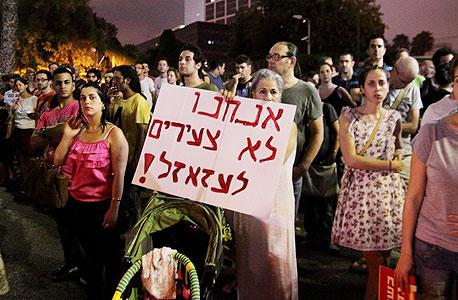 מחאת מעמד הביניים. איך זה שאף אחד מהרגולטורים לא דאג לבדוק מה קורה עם משק הבית הישראלי?