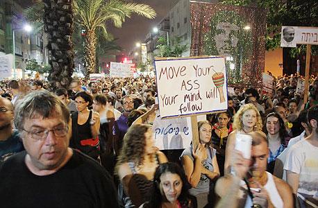 """ההפגנה בת""""א במוצ""""ש"""