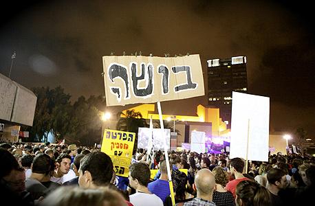 """ההפגנה בת""""א במוצ""""ש האחרון"""