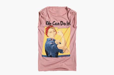 """טי־שירט """"We Can Do It"""""""