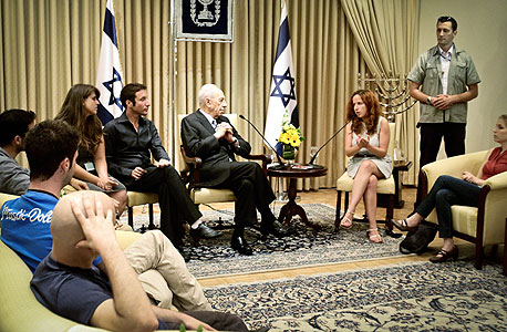 פגישת הנשיא שמעון פרס עם מובילי מחאת הדיור