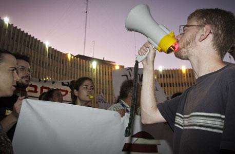 הפגנה של מורים (ארכיון), צילום: מיקי אלון