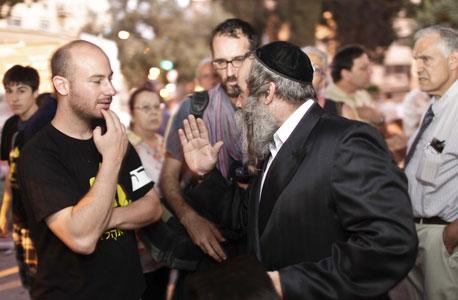 ההפגנה בירושלים, הערב,  צילום: נועם מושקוביץ'