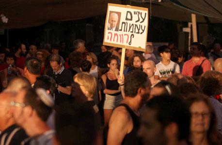 ההפגנה בתל אביב, הערב, צילום: עמית שעל