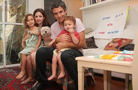 משפחת פן יפרח, תל אביב, צילום: אוראל כהן