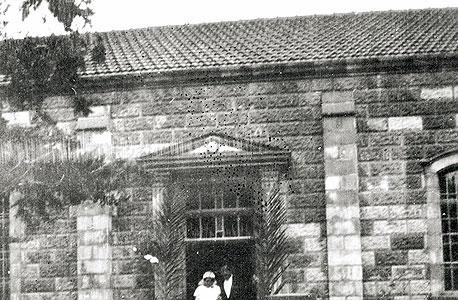 בית הקהילה בתחילת המאה שעברה