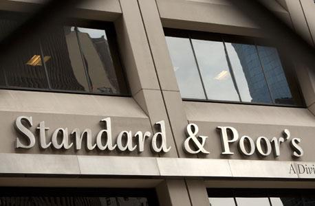סוכנות דירוג אשראי S&P, צילום: בלומברג