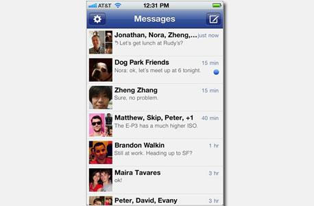 הלו, זה פייסבוק: שירות שיחות החינם לחברים מתרחב
