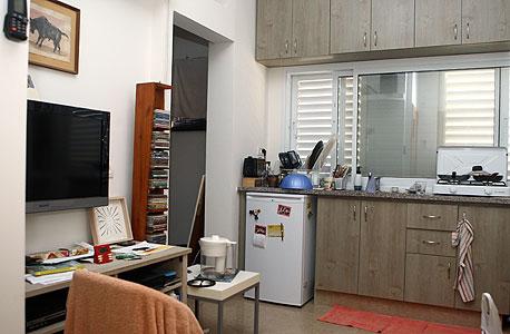 דירה מפוצלת