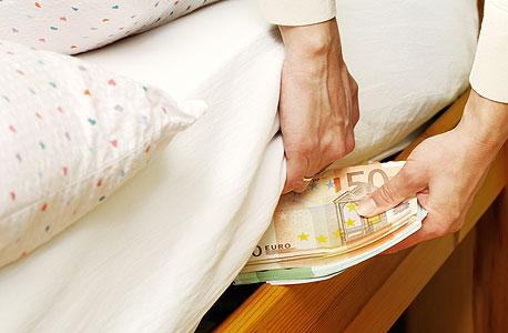 היכן בבית אתם מחביאים את הכסף המזומן?