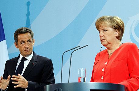 צפירת הרגעה: פסגת מנהיגי אירופה שתוכננה למחר תתקיים כמתוכנן