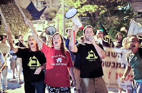 הפגנה מול ביתו של שר האוצר שטייניץ